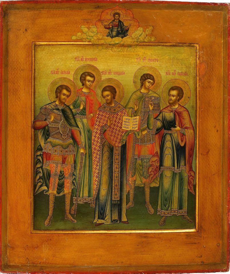 Мученики Евстратий, Авксентий, Евгений, Мардарий и Орест Севастийские