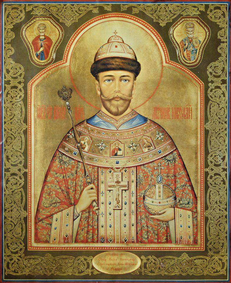 Акафист святому царю мученику Николаю