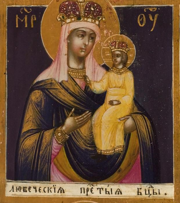 Икона Божией Матери «Любечская»