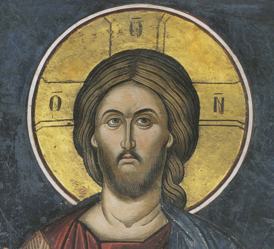 Бог и Господь Иисус Христос