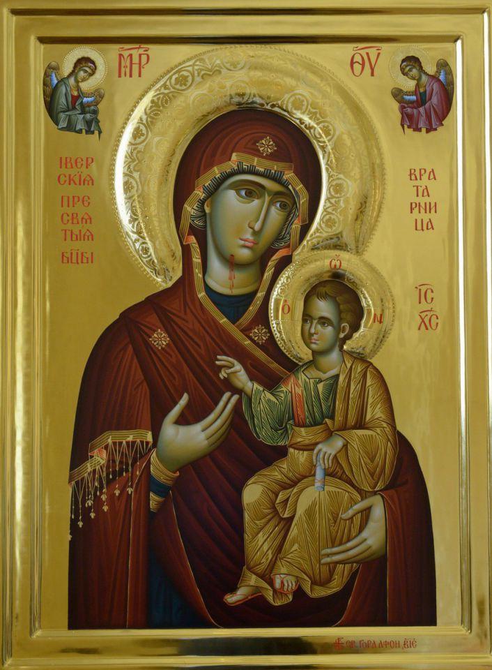 Икона божьей матери иверская картинки