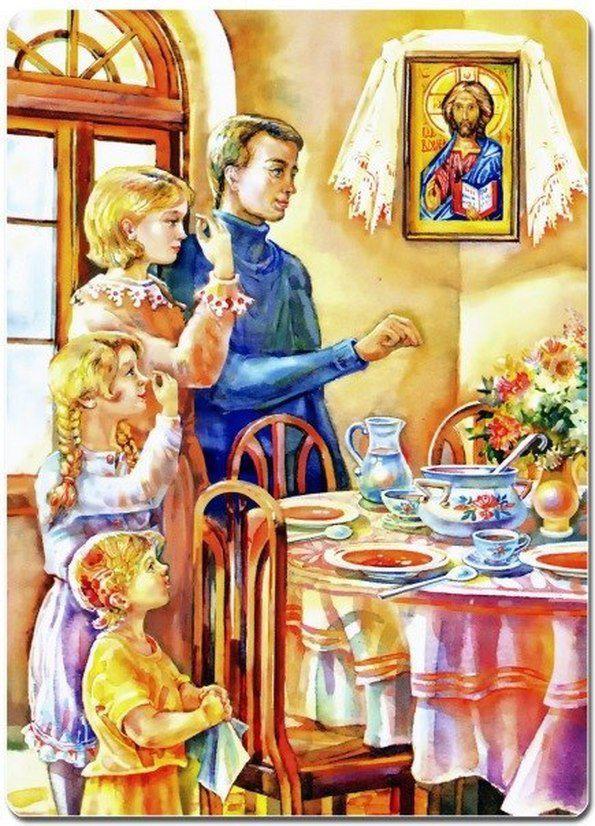 Ужинайте всей семьей