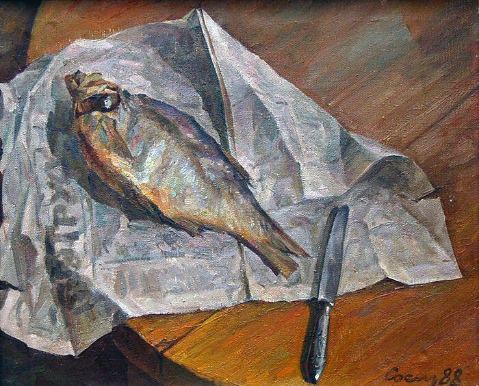 Натюрморт с рыбой. Художник: Рудольф Соснин