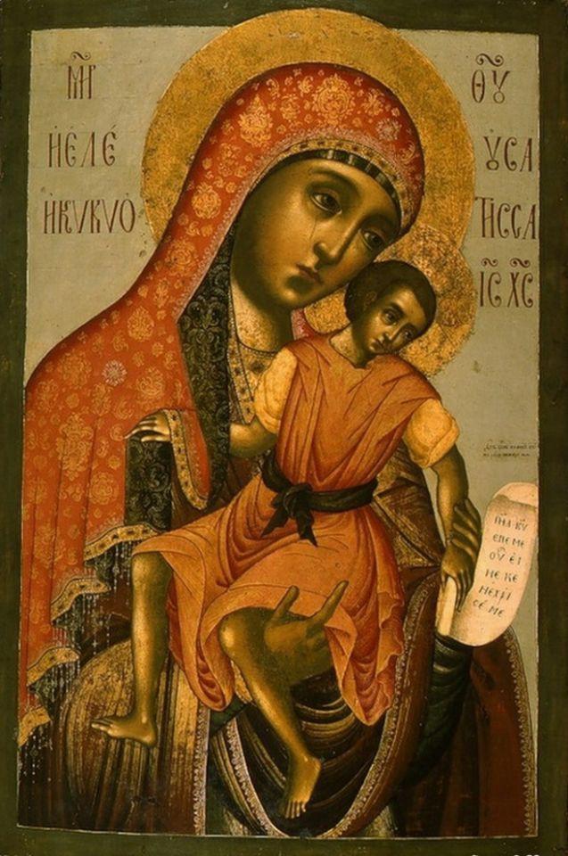 Икона Божией Матери «Милостивая»