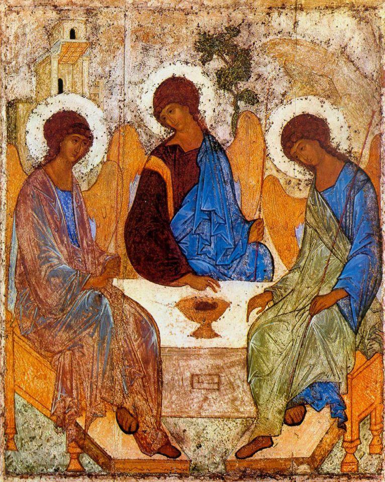 Бог Единый в Троице поклоняемый