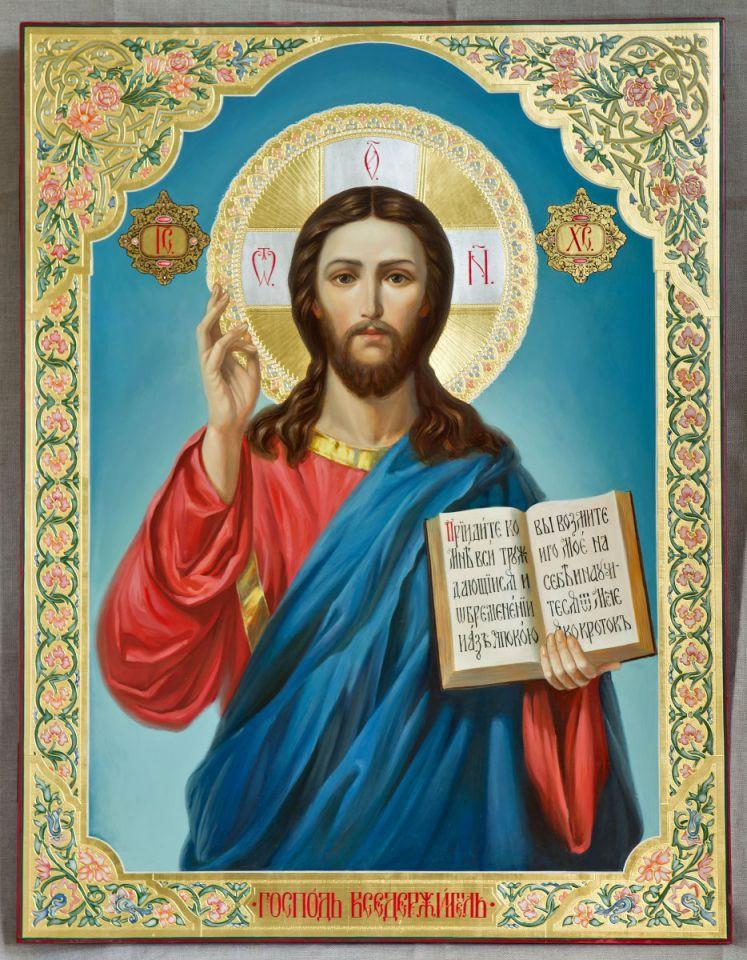 Молитва перед началом и по окончании всякого дела