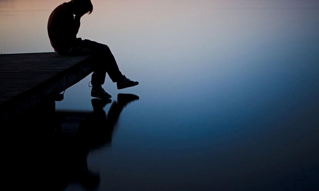 Уничтожение грусти