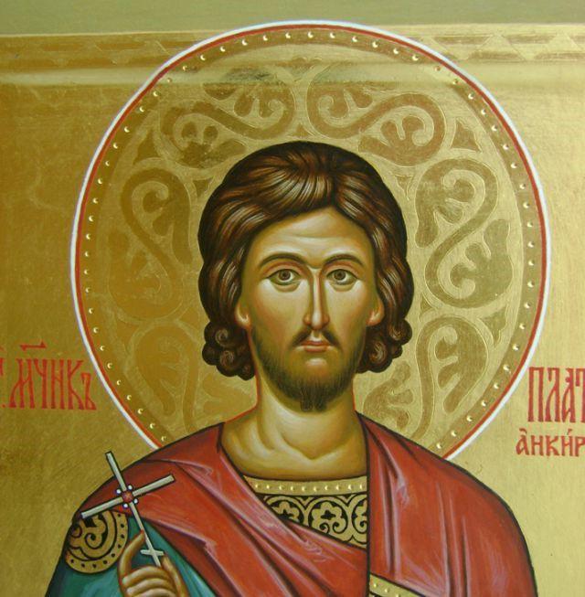 Мученик Платон Анкирский