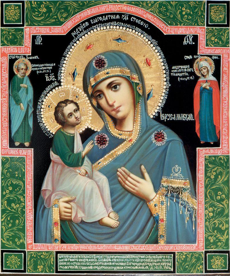 основном, успех все иконы божьей матери фото и название и значение этого явления