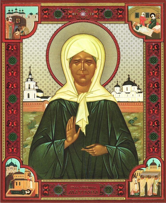 Молитвы к блаженной Матроне Московской