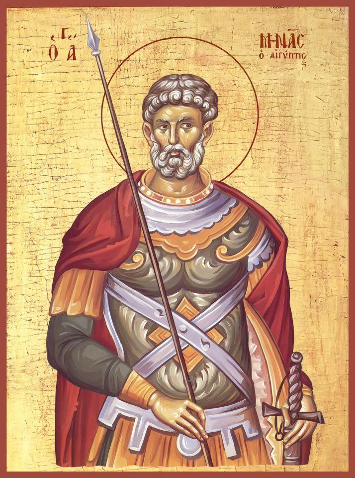 Святой мученик Мина
