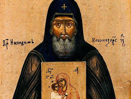 Преподобный Никодим Кожеезерский