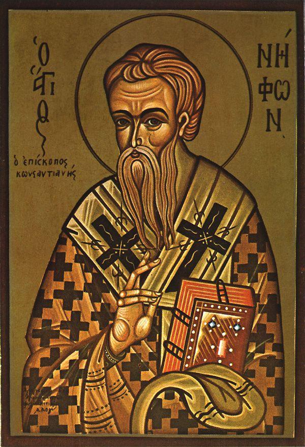 Святитель Нифонт Цареградский