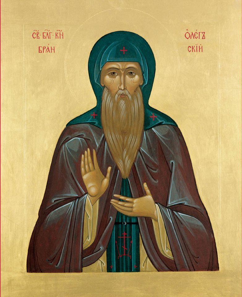 Святой Князь Олег Брянский