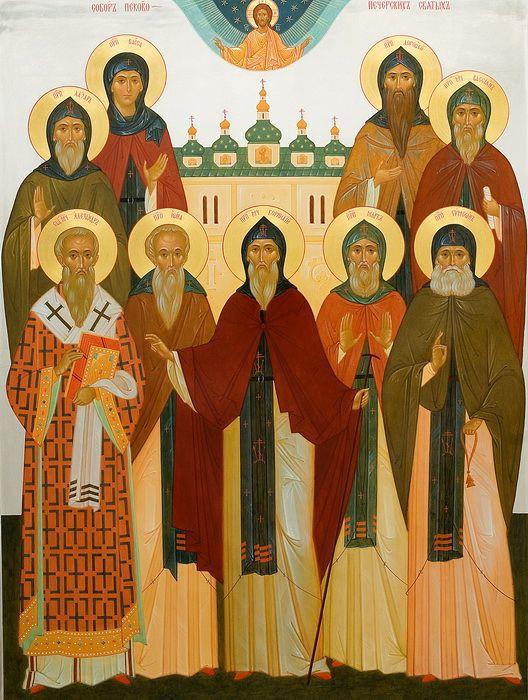 Псково-Печерские святые