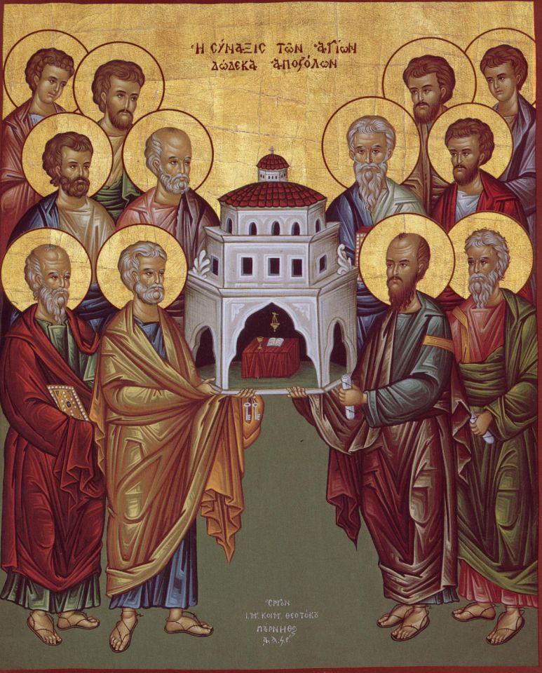 вот лэки картинки игры апостолов работал военным